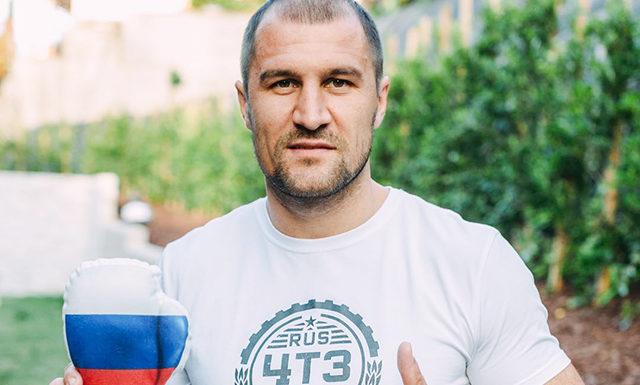 Российский боксер Сергей Ковалев снова предстанет перед судом за избиение женщины