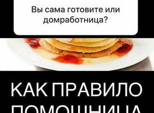 Безграмотную Ксению Бородину высмеяли в Сети