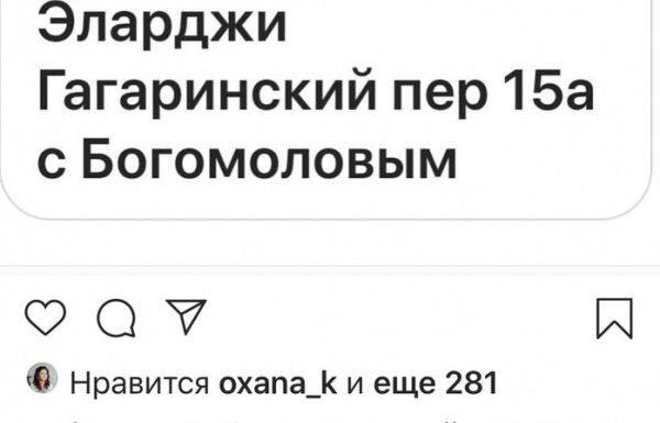 Максим Виторган подтверждает развод с Собчак