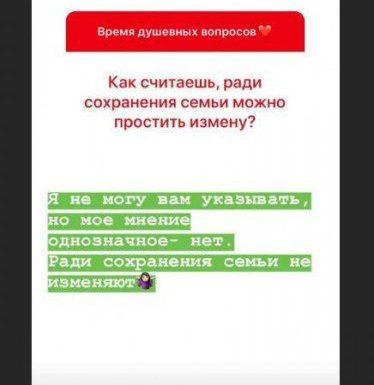 Анастасия Костенко никогда не простит измену Дмитрию Тарасову