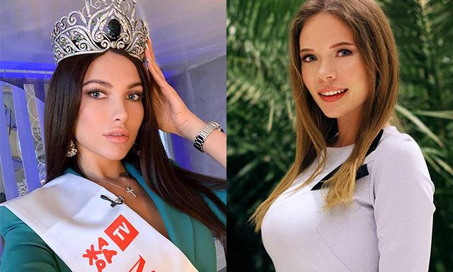 """Победительницу конкурса """"Мисс Москва"""" официально лишили титула и передали корону вице-мисс"""