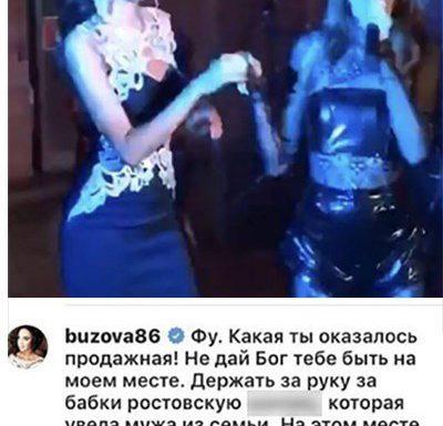 Анна Бузова пришла в гости на день рождения Анастасии Костенко