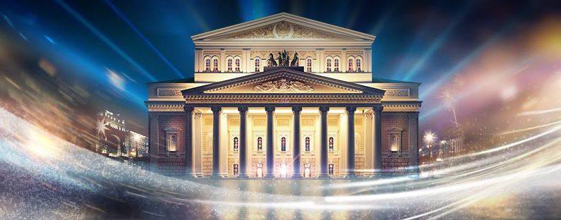 Большой театр сократил бронь для спекулянтов на 100 билетов
