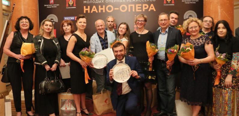 «Нано-Опера» раздала свои награды