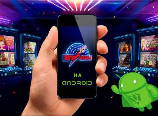 Казино вулкан на деньги скачать казино аэропорт иркутск