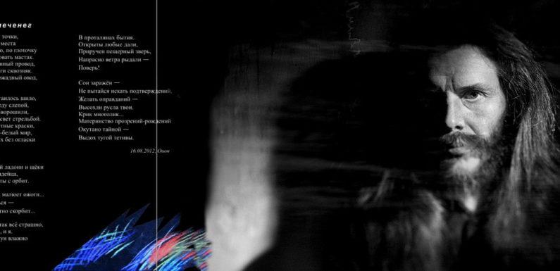 Дмитрий Ревякин показал заглавный трек будущего сольного альбома