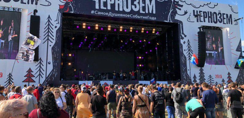 В Тамбовской области проходит рок-фестиваль «Чернозем»