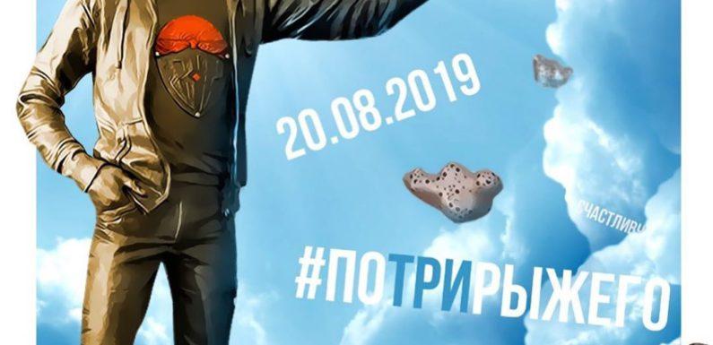 Андрей Григорьев-Апполонов открыл памятник самому себе