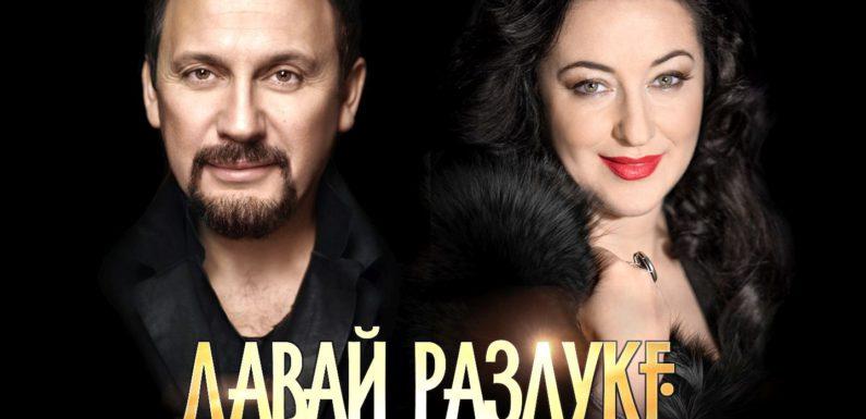 Стас Михайлов и Тамара Гвердцители поделились разъездами