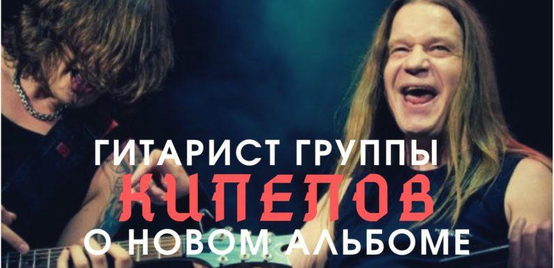 """Экс-вокалист """"Арии"""" споёт на сольном альбоме гитариста группы """"Кипелов"""""""