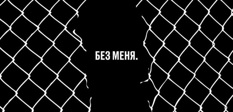 Вышел трибьют Егора Летова с участием Шнура и Борзова