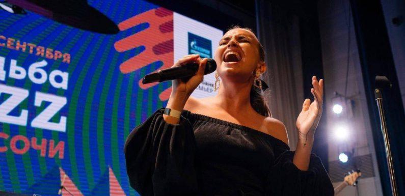 Sattva Project получила спецприз на фестивале Усадьба Jazz в Сочи