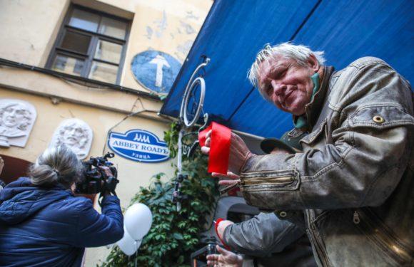 В Петербурге появилась улица Abbey Roadъ